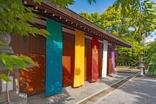 京都 城南宮 神興舎