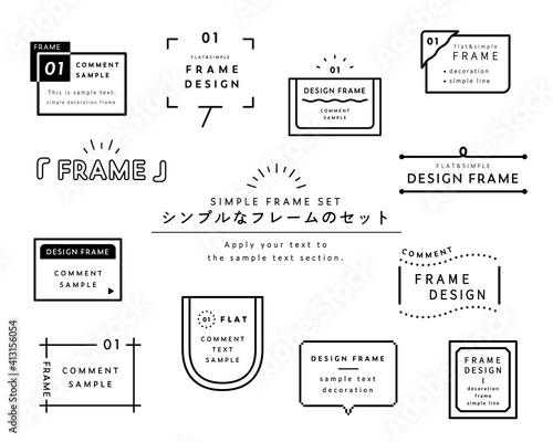 Obraz シンプルなフレーム・枠のセット/イラスト/線/飾り/装飾/見出し/あしらい/デザイン/素材 - fototapety do salonu