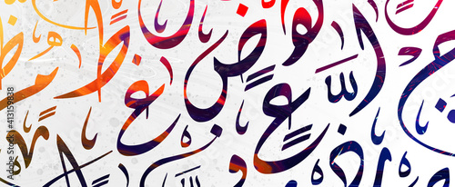 Cuadros en Lienzo Creative colorful background, Arabic Calligraphy Background Contain Random Arabic Letters Without specific meaning in English