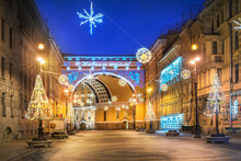 The Arc De Triomphe At Palace Square In St. Petersburg And New Year's Decorations