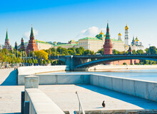 Prechistenskaya Embankment And Moscow Kremlin View. Sunny Summer Morning. Russia