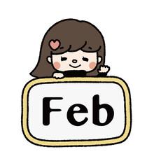 2月 女の子 おたより・カレンダー イラスト