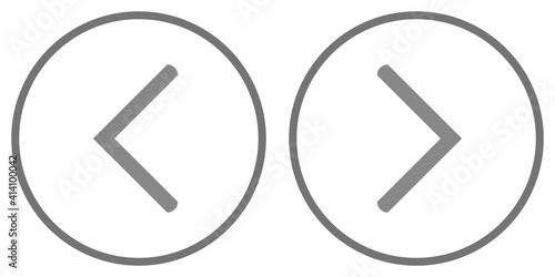 Obraz Grauer Kreis und Pfeil Zeichen nach links und rechts - fototapety do salonu