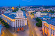 Sunset view of Largo square in Sofia with national assembly building (written in cyrillic on the picture), Bulgaria