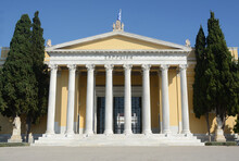 Zappeion Of Athens Temple