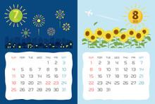 ※祝日改正版 2021年7月・8月 イベントのカレンダー