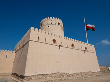 The Omani Flag At Half Mast To Signify The Death Of Sultan Qaboos At Ras Al Had Castle, Sultanate Of Oman