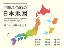 地図素材:和風な色彩の日本地図、日本地図 素材 高品質 高精細 線画