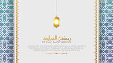 Ramadan Kareem Arabic Islamic White And Golden Luxury Ornament Background With Arabic Pattern And Decorative Ornament Border Frame