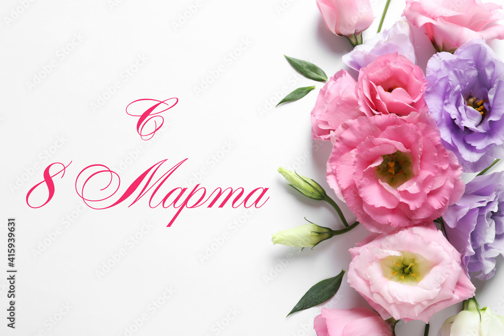Fototapeta International Women's Day greeting card design. Beautiful eustoma flowers and text Happy 8 March written in Russian on white background, flat lay