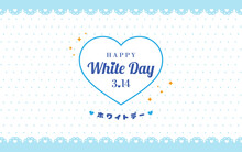 "Happy White Day 3.14 Greeting Card Vector Illustration. Heart Banner On Blue Polka Dot Background. Japanese Translation: "" White Day"""