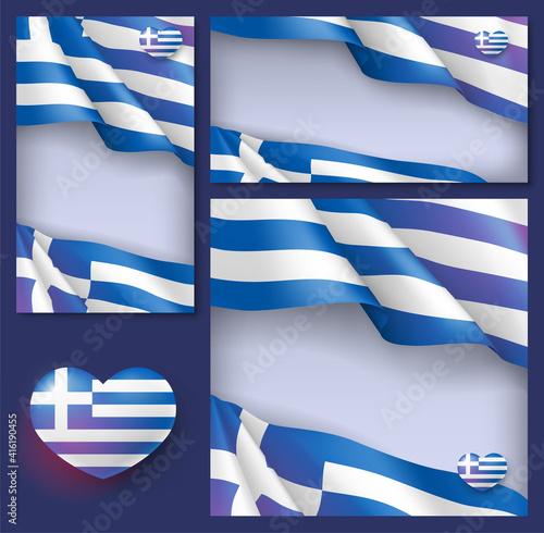 Photo Greece national waving flag backgrounds set