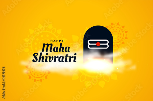 Obraz maha shivratri festival yellow greeting with shivling idol - fototapety do salonu