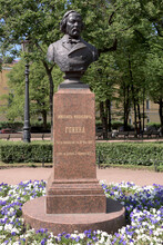 Monument To The Famous Russian Composer Mikhail Glinka