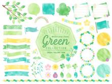 春、初夏、緑、水彩、フレーム 、イラスト、バナー、吹き出し / クローバー、葉、自然