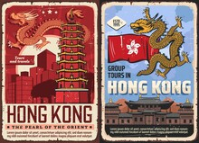 Hong Kong Travel Vector Chinese Landmarks Dragon, Traditional Cityscape With Ancient Pagoda Buildings Architecture, Hongkong Flag With Orchid, Temple Gate And Mountain Landscape. Asian Tourism Posters