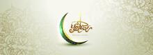 Ramadan Kareem Web Header Or Banner Design With Arabic Calligraphy.
