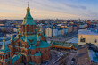 Finland, Helsinki. February 27. View of the Assumption Cathedral, the red church. , photo from drone.