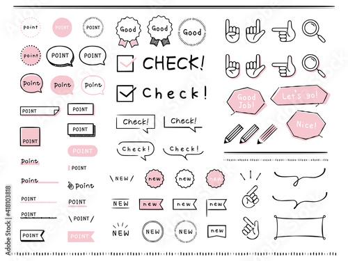Fotografia Point check new icon ポイント、チェック、NEWの手描き風アイコンセット