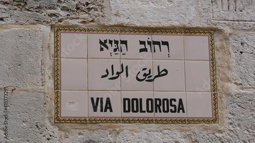 Straßenschild Via Dolorosa in Jerusalem Fototapet