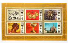 Postage Stamp Printed In Soviet Union Shows Block: Old Russian Art, Russian Art Serie, Circa 1977