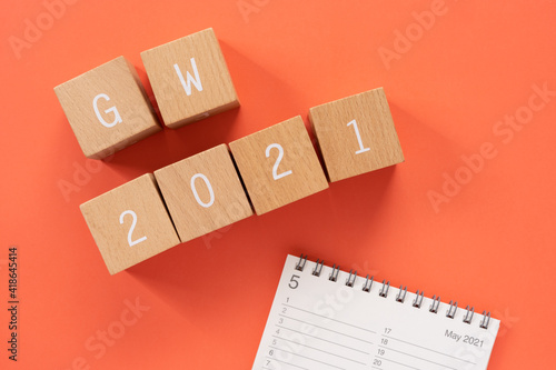 2021年のゴールデンウィーク 「GW 2021」と書かれた積み木ブロックとカレンダー