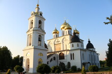 View Of Cathedral Of The Assumption In Dmitrov Kremlin, Moscow Region, Russia.