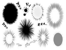 集中線 効果音 漫画 コミック セット
