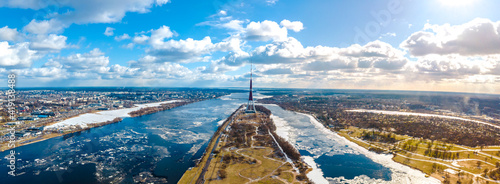 Canvas Print Beautiful panoramic aerial view photo from drone to The Riga Radio and TV Tower Riga