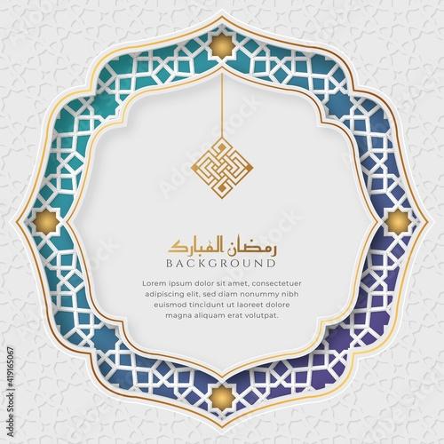 Fotografia, Obraz Ramadan Kareem White and Blue Luxury Islamic Background with Decorative Ornament