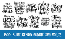 Calligraphy Design Bundle Or Poster Graphic Design Lettering Element, Hand Written Calligraphy Mothers Day Postcard Design, Photography Overlay, It Can Be Used For Greeting Card, Mug, Brochures, Poste