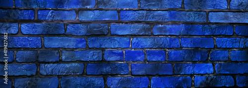 Fotografija Beautifully executed brick wall. background