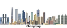Chongqing Vector City Skyline