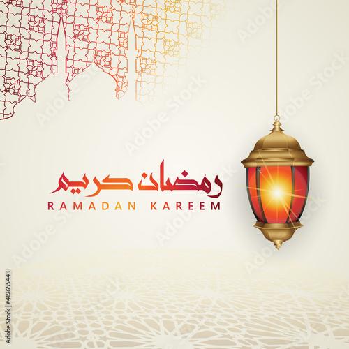 Canvas Print Luxurious and elegant design Ramadan kareem with arabic calligraphy, traditional