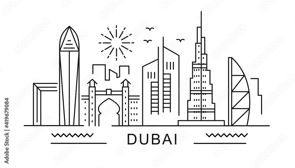 Fototapeta Dubai minimal style City Outline Skyline with Typographic. Vector cityscape with famous landmarks. Illustration for prints on bags, posters, cards.