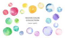 水彩画の丸素材 大小ドット カラフル 21種類セット(ベクター)