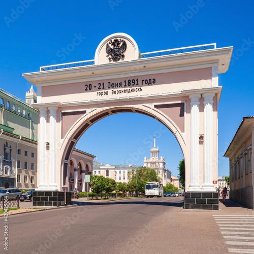 Fotografija Triumph Arch in Ulan-Ude