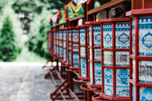 Prayer Wheels, Meidaizhou, Inner Mongolia