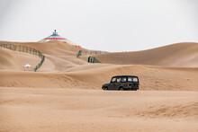 Sand Dunes, Inner Mongolia