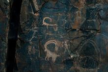 Petroglyph, Kazakhstan