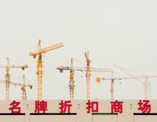 Construction Cranes, Shanghai, China