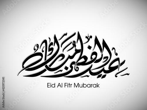 Arabic Calligraphic text of Eid Al Fitr Mubarak for the Muslim community festival celebration Fototapeta