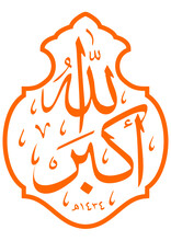 Kiswa Kaaba