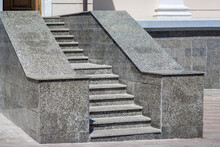 The Gray Granite Steps Of The Staircase At The Back Entrance To The Front-walled Administrative Capitol, A Sunlit Architectural Building, Nobody.