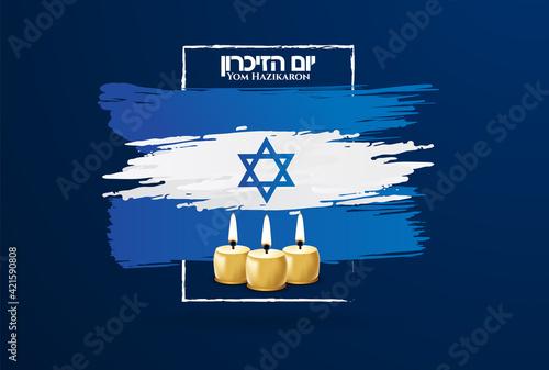 Canvas Print vector illustration Israel holidays