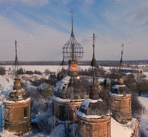 Fotografie, Obraz Semi-destroyed domes of the Church of the Resurrection of Christ on a sunny wint