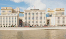 The Building Of The Ministry Of Defense Of Russia On The Embankment Of The Moscow River
