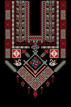 Tatreez Ornament Template 2