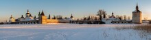 Panorama Of The Kirillo-Belozersky Monastery From The Seversky Lake In The Rays Of The Setting Sun On A Frosty Winter Evening, Kirillov, Vologda Region, Russia
