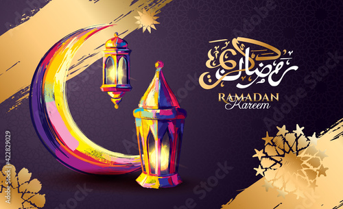 Obraz na plátně Ramadan Kareem 2021 vector illustration of a lantern Fanus